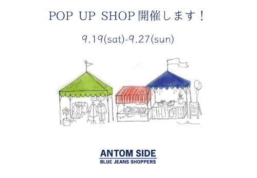 POP UP SHOP開催!