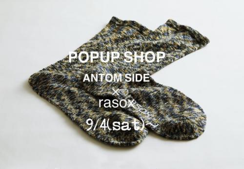 POP UP SHOP「rasox」開催のお知らせ!